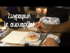 Ζωγραφική με νερομπογιές / Όλα όσα πρέπει να ξέρετε 🎨 HausofStelios - YouTube Decoupage, Youtube, Youtubers, Youtube Movies
