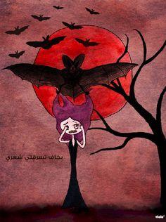 viola': Fear of bats
