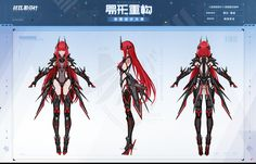 Fantasy Character Design, Character Concept, Character Art, Fantasy Characters, Anime Characters, Android Art, Warrior Girl, Weapon Concept Art, Magic Art