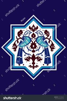 Find Stylize Turkish Motif Seljuk Kubadabad stock images in HD and millions of other royalty-free stock photos, illustrations and vectors in the Shutterstock collection. Thousands of new, high-quality pictures added every day. Iranian Art, Blue Pottery, Polymer Clay Flowers, Orient, Baby Knitting Patterns, Islamic Art, Postage Stamps, Tiles, Ottoman