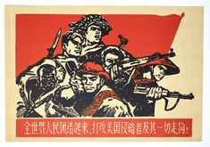 Chinese Propaganda Posters, Political Posters, Revolution Poster, Communist Propaganda, Cool Sketches, Sale Poster, Vivid Colors, Graphic Art, 1960s