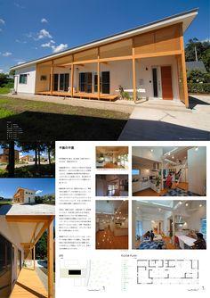 平屋住宅 Facade Design, Architecture Design, House Design, Small House Plans, House Floor Plans, Japan Modern House, Retreat House, Japanese House, House Roof