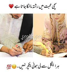 Islamic Love Quotes, Girly Things, Girly Stuff, Cute Cartoon Wallpapers, Poetry, Feelings, Heart, Girl Things, Girl Things