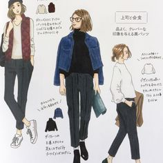 Pin by 未雨 杉浦 on コーデ Fashion Line, Work Fashion, Diy Fashion, Fashion Outfits, Casual Couture, Fashion Painting, Japan Fashion, Fashion Sketches, Casual Outfits