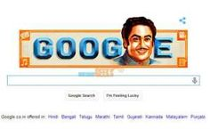 A smiling Kishore Kumar looks at you from the Google India home page on the Hindi cinema legend's 85th birth anniversary. Known for his eccentricity, Kishore Kumar (born Abhas Kumar Ganguly), was a multi-talented personality and the doodle also salutes his many abilities. The Google doodle made for the legendary India film star is certainly a very classic and artistic in taste. The doodle is kept simple with the letters GOOGLE placed along with the ever-smiling sketch of Kishore Kumar.
