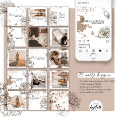 Instagram Feed Ideas Posts, Instagram Feed Layout, Feeds Instagram, Instagram Frame, Instagram Design, Puzzle Frame, Social Media Design, Magazine Design, Brochure Design