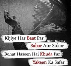 beshaq sabse Aala safar h. Muslim Love Quotes, Love Song Quotes, Quran Quotes Love, True Quotes, Qoutes, Beautiful Quotes About Allah, Beautiful Islamic Quotes, Islamic Inspirational Quotes, Hazrat Ali Sayings