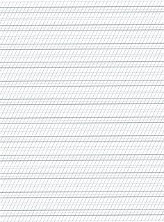 наташка-первоклашка: Чистый лист в косую линейку для диктанта