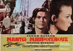 Greek Model, Old Greek, Cinema Posters, Drama, My Love, Fictional Characters, Films, Film Posters, Movies