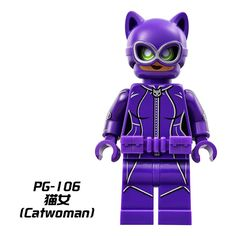 37.62$  Watch now - http://ali9z1.shopchina.info/1/go.php?t=32800087236 - Super Heroes Catwoman Robin Joker Figures Batman Movie Cape Low Rider Building Blocks Toys for children Gift PG106  #aliexpress