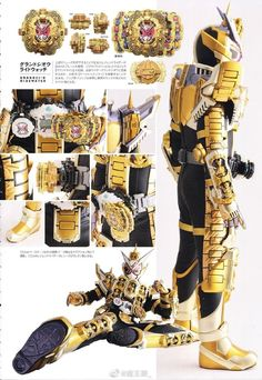 Kamen Rider Zi O, Kamen Rider Series, Poses, Superhero, Pegasus, Detail, Gifs, Costume, Concept