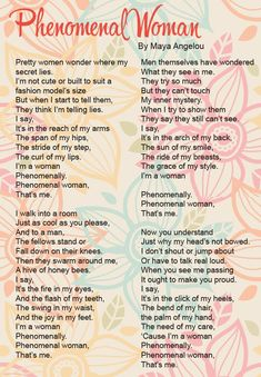 Just beautiful! Maya Angelou- Phenomenal Woman This is literally perfection this poem is so meaningful! Written by a phenomenal woman The Words, Somerset, Phenomenal Woman Maya Angelou, Maya Angelou Quotes, History Quotes, Women's History, Poetry Quotes, Woman Quotes, Quotes Women