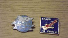 Vintage USSR Soviet badge badges icon Space. Spaceship. Salyut-11. 1970s by Eternalvalue on Etsy