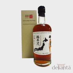 This whisky comes from a cask that helped cement Karuizawa's reputation as Japan's finest distillery! Japanese Singles, Karuizawa, Japanese Whisky, Distillery, Cement, Barrel, Bottle, Flask, Barrels