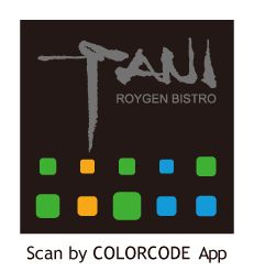 Tani Restaurant colorcode Coding, Restaurant, Messages, App, Restaurants, Apps, Supper Club, Text Conversations