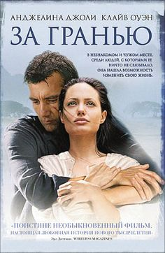 Brad Pitt and Angelina Jolie are married assassins who have no clue about each other's job--until each is assigned to whack the other! Clive Owen, Good Movies To Watch, Great Movies, Cinema Movies, Film Movie, Border Movie, Angelina Jolie Movies, Period Drama Movies, Living In London