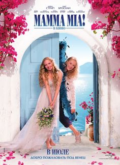mamma mia full movie free dailymotion