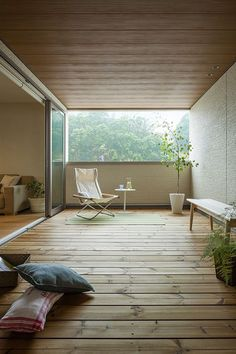 Sekisui House: extending the living space outside to a covered terrace
