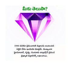 Telugu Jokes, Geronimo Stilton, Gernal Knowledge, Social Services, New Quotes, Health, Funny, Collection, Health Care