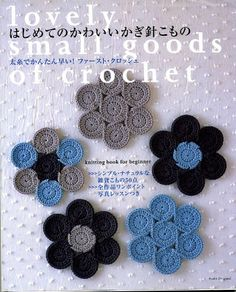 Items similar to Lovely Crochet Accessories Japanese Craft eBook Crochet Coasters, Crochet Squares, Crochet Bags, Japan PDF Pattern on Etsy Crochet Motifs, Crochet Diagram, Crochet Chart, Crochet Doilies, Crochet Flowers, Crochet Stitches, Crochet Patterns, Fast Crochet, Crochet Home