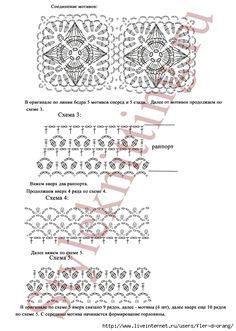 Превью shema3 (498x700, 221Kb)