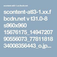 scontent-atl3-1.xx.fbcdn.net v t31.0-8 s960x960 15676175_1494720790556073_7781181834008356443_o.jpg?oh=07c7c298fd55c7565ebedced1747fdda&oe=58D97F67
