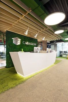 Sabidom Company Office, Moscow, Russia - MNdesign