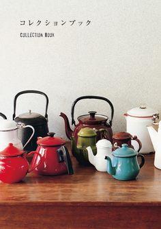 Beautiful enamel pots