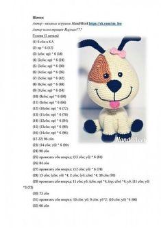 46 Ideas knitting patterns free dog cat toys for 2019 Knitting Patterns Free Dog, Crochet Animal Patterns, Crochet Doll Pattern, Stuffed Animal Patterns, Crochet Dolls, Doll Patterns, Knitting Toys, Crochet Animal Amigurumi, Crochet Bunny