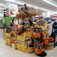 M&M's China -pallet display