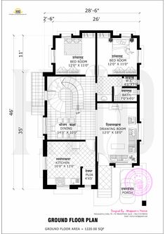 2365 square feet, 3 bedroom flat roof style house with free floor plan by Bhagwan S. 2bhk House Plan, Three Bedroom House Plan, Model House Plan, House Layout Plans, Floor Plan Layout, House Layouts, Duplex Floor Plans, Home Design Floor Plans, Bedroom Floor Plans