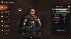 Многопользовательская игра Heroes of Empires Age of War