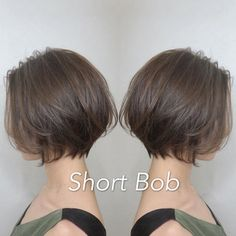 "It can not be repeated enough, bob is one of the most versatile looks ever. We wear with style the French ""bob"", a classic that gives your appearance a little je-ne-sais-quoi. Here is ""bob"" Despite its unpretentious… Continue Reading → Short Hair With Layers, Short Hair Cuts For Women, Androgynous Haircut, Medium Hair Styles, Long Hair Styles, Asian Short Hair, Short Cut Hair, Shot Hair Styles, Short Bob Haircuts"