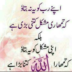Islami Baten