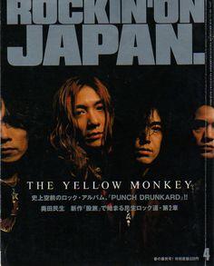 ロッキングオンジャパン 1998年04月号 THE YELLOW MONKEY - Book & Feel