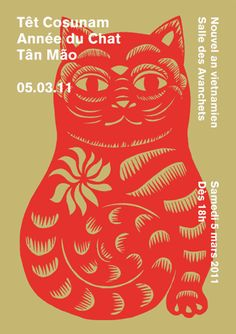 Invitation card by Neo Neo for Têt Cosunam 2011 [Feast of the Têt of the year of the cat - Vietnamese new year]