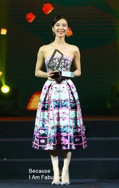 Fabulously Spotted: Liu Shishi Wearing Mary Katrantzou - Weibo Night 2013  - http://www.becauseiamfabulous.com/2014/01/shi-wearing-mary-katrantzou-weibo-night-2013/