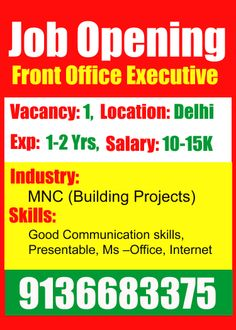 Female Front Office Requirement