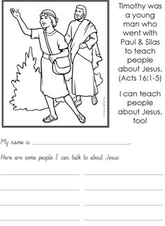 Bible Class Worksheet I Created For Timothy Joins Paul And Silas Lesson Illustration Credit