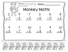 Ice Cream Math (Timed Addition and Subtraction Fact Drills) | Math ...