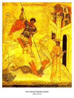 Cвятой Георгий в житии фрагмент иконы Первая половина 16 века