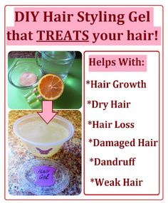 How to Make Hair Styling Gel that TREATS your hair. Easy and Quick DIY Recipe for Healthy Hair Styling.