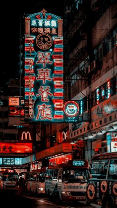 Great Tagged with background bright cars china city lights wallpaper Anime Scenery Wallpaper, City Wallpaper, Aesthetic Pastel Wallpaper, Aesthetic Backgrounds, Aesthetic Wallpapers, Kpop Iphone Wallpaper, Aesthetic Japan, Neon Aesthetic, Night Aesthetic