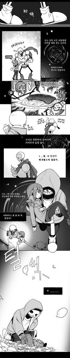 언더테일IF_떨어진 아이 - 언더테일