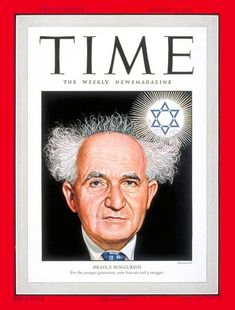 TIME Magazine Cover: David Ben-Gurion - Aug. 16, 1948