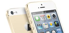 Unlock iPhone 5S today without voiding your Apple Warranty. We can unlock any iPhone running up to IOS 7.0, including the new iPhone 5S and 5C.