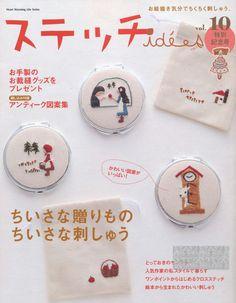 Essas revistas japonesas são maravilhosas!
