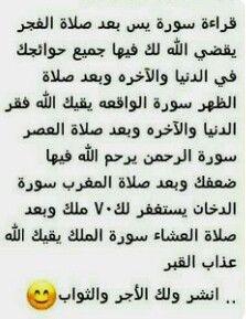 بس826329م الله