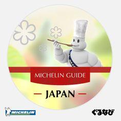 La guía Michelin de Japón online, ya está disponible...