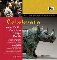 Asian Pacific American Heritage Month 2007